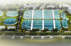 城北污水处理厂升级改造