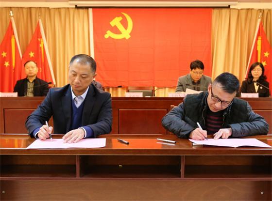 签订目标责任状2.jpg