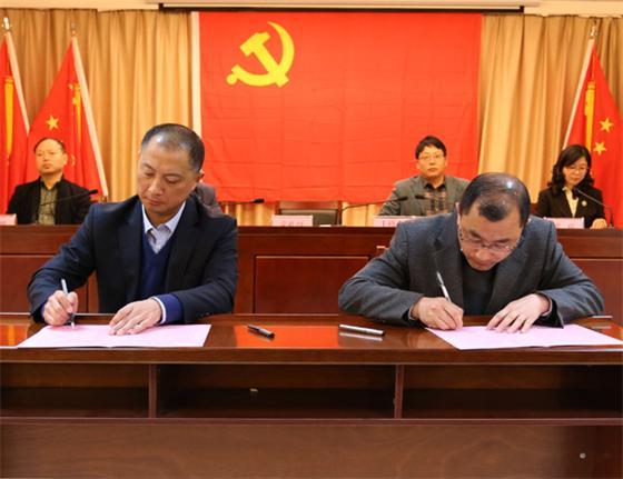 签订目标责任状3.jpg